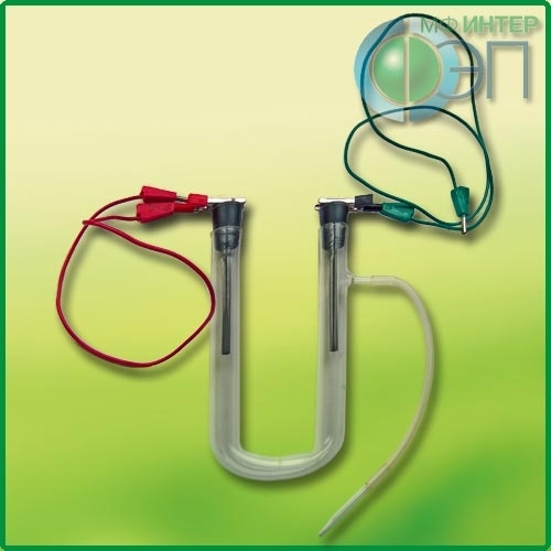 Прибор для электролиза растворов солей демонстрационный. предназначен для демонстрации электролиза водных растворов...